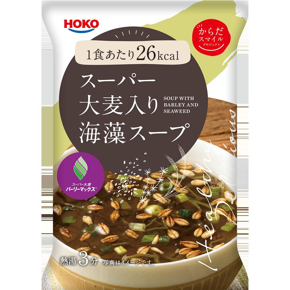 スーパー大麦入り海藻スープ