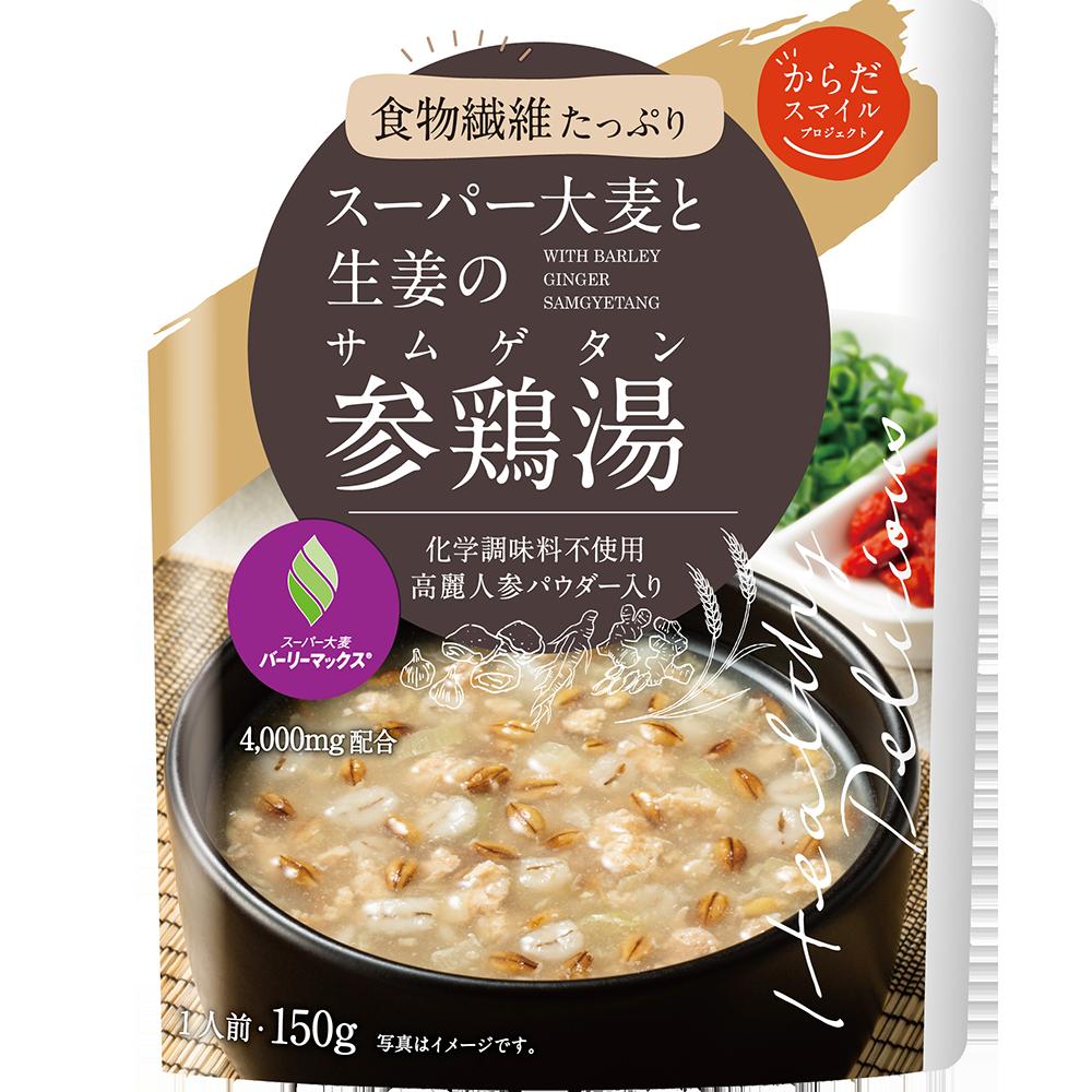 スーパー大麦と生姜の参鶏湯